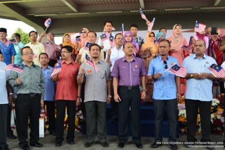 Majlis Pelancaran Bulan Kemerdekaan