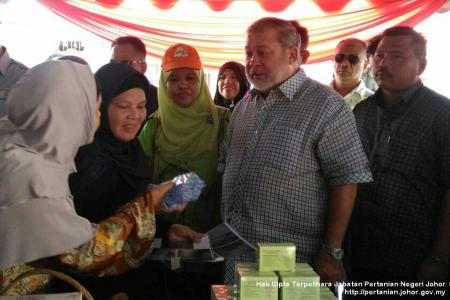 Mini Agro Johor Muar