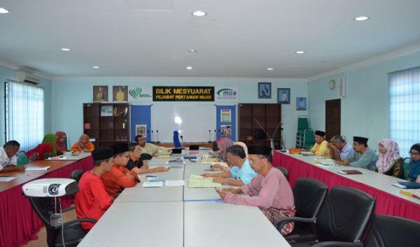 Majlis Khatam Al-Quran