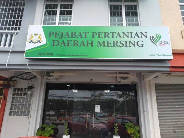 Makluman Perpindahan Pejabat Pertanian Daerah Mersing