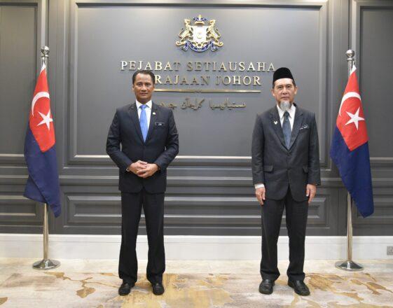 Kunjungan Hormat Ketua Pengarah Pertanian Malaysia Ke Pejabat Setiausaha Kerajaan Negeri Johor