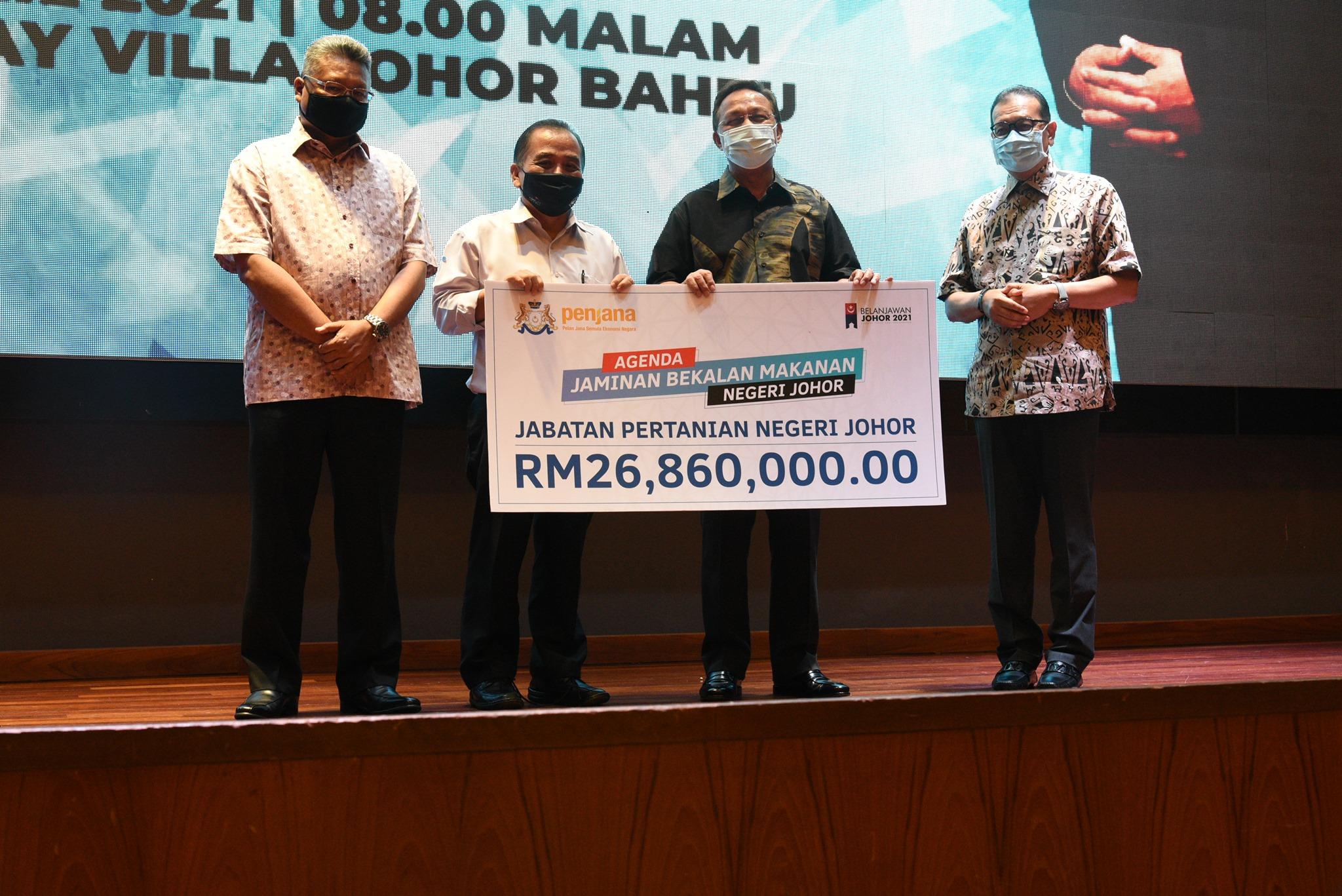 Majlis Ramah Mesra YAB Menteri Besar Johor Bersama Penggerak Utama Agenda Jaminan Bekalan Makanan Negeri Johor